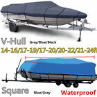 NEW BOAT COVER 14' 17' 24' FT V-HULL for BASS RUNABOUT BOAT GRAY STORAGE COVER B