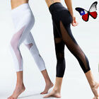 Fashion Womens Mesh Panels Stretchy Workout Sports Gym Yoga Capri Leggings Pants