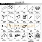 R/C Remote Radio Control GT.QS 8006 3CH Heli Helicopter Accessories Spare Parts