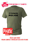 Israel Police T shirt dry fit short sleeve Green Olive Police  Mens Hebrew cop