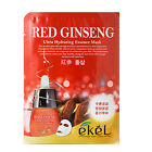 [ekeL]16 type Korea Ultra Hydrating Natural Essence Facial Mask Face Sheet Pack