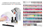 Complete CND Shellac UV / LED Nail Gel Starter Kit - Choose up to 15 Colours