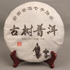 Yunnan Pu-erh Tea puer Raw tea 357g 七子茶饼 Old trees Pu'er Tea cake