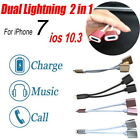 2in1 Charging Splitter Dual Lightning Adapter Audio Cable for iPhone iOS11