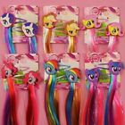 My Little Pony Friendship is Magic Rainbow Hair Cosplay Wigs Kids Party Presents
