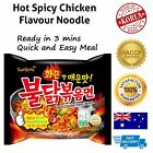 Asian Korean Spicy Hot Chicken Korean Ramen Noodle Samyang 1/5/10/20 Pcs