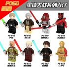 Star Wars Darth Vader Nihilus Sidious Obi Wan Princess Leia New $4.97 CAD