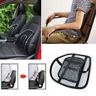 back support for office chair - Mesh Back Lumbar Support For Car Seat Office Chair Home Support Waist Cushion LJ