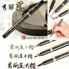 12 Pc 1 Box Calligraphy Brush Pen Size S M L For Chinese Japanese 0938