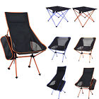 Portable Chair UltraLigh Seat Stool Fishing Table Aluminum Camping Outdoor Beach