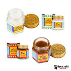 10g 19g 30g TIGER BALM White Red Pain Relief Ointment Muscle Massage Original