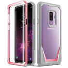 Galaxy S9 / S9 Plus / Note 8 Poetic【Guardian】w/ Built-in-Screen Protector Case
