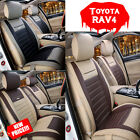 Front & Rear PU Leather 3 Colors Car Seat Mats Chair Cover For Toyota RAV4 BCL
