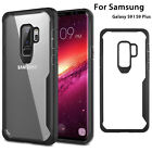 For Samsung Galaxy S9/Plus Shockproof Protective Clear Hard Case Cover
