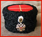 WWI Red Top Papakha Imperial Russia Military Hat karakul 1881-1907 COPY + Pin
