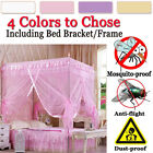 Kid Girls 4 Corner Post Bed Canopy Mosquito Netting Double California King Size image