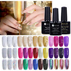 Champagne Glitter UV Gel Nail Polish Silver Gold Soak Off Varnish Party Show