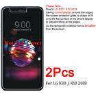 2Pcs 9H Tempered Glass Screen Protector Cover For LG Aristo 2 K30 K8 K10 2018