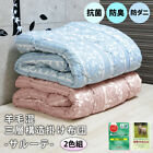 Внешний вид - Japanese futon comforter duvet red and blue 2set New made in japan single size