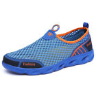 Men's Casual Slip On Mesh Shoes Summer Lightweight Water Shoes Walking Sneakers