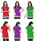 WOMEN FASHION SHORT SLEEVES INDIAN KURTA KURTI TUNIC TOP SHIRT 135 (B,C,D)