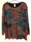 Jess and Jane Decoration Multicolor Shirt Size Made in America New with Tags