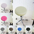 Внешний вид - 12 13 14 16inch Bar Stool Cover Round Chair Seat Cover Elastic Fabric Sleeve