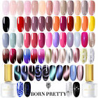 BORN PRETTY UV LED Gel Nail Polish Top Base Coat  Long Lasting Salon