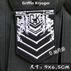 Girls' Frontline Griffin Kryuger 404  STAR-15 M4A1 Tags Patch Patches Hook loop