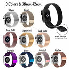 Magnetic  watch Band iWatch Milanese Strap forApple Watch Sport Series 4 3 2 1