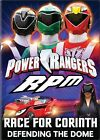Power Rangers R.P.M., Vol. 2 - Race For Corinth (DVD, 2009) New SEALED Free Ship