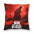 Godzilla Japan Pillowcase Sofa Home Car Decor Pillow Cushion Cover 16 18 20 inch image