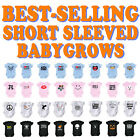 Funny Baby Babies Babygrow Jumpsuit Romper Pajamas - SUPER VARIOUS DESIGNS BL23
