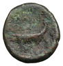 Phoenicia, Sidon. Bronze coin, Tyche / Galley