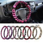 Safari Animal Print Soft Plush Protective Steering Wheel Cover for Car Truck SUV on eBay