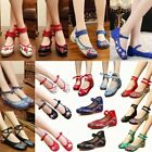 Women's Chinese Embroidered Mary Jane Shoes Ballerina Ballet Flats Loafers Shoes