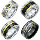 Men's Stainless Steel Anxiety Calming Spinner Ring Comfort Fit Wedding Band