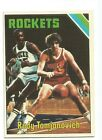 1975-76 Topps Basketball Cards - Choose / Pick from List - Free Shipping on eBay