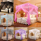 4 Corners Post Bed Canopy Curtain Mosquito Net Or Frame Twin Full Queen King New image