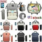 Внешний вид - LEQUEEN Nappy Diaper Bag Mummy Nursing Baby Care Backpack With USB Charging Port