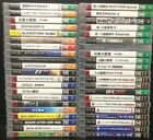 Usado, Playstation 3 Japan Games Fun Pick and Choose PS3 Video Games  comprar usado  Enviando para Brazil