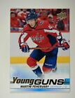 💖2019-20 UD Series 1 Young Guns RC ((U PICK)) POEHLING /HUGHES YG UPPER DECK💖