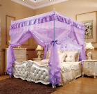 Princess Purple 4 Corners Post Bed Canopy Curtain Netting Mosquito Net Or Frame image