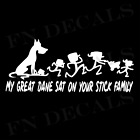 My Great Dane Sat on Your Stick Family Vinyl Decal Sticker for Cars Wall Laptops