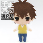 Anime Super Lovers DIY Toy Keychain Hanging Handwork Plush Doll Pendant Cosplay