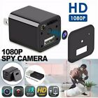 1080P USB Mini Charger Camera FULL HD Motion Hidden Wall Charger Adapter DVR