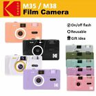 Kyпить Genuine Kodak Vintage Retro M35 35mm Reusable Non-Disposable Film Camera на еВаy.соm