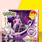 Pokemon Mewtwo Action Figure Pokeball Deformation Toy Gift Doll