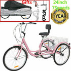 """24"""" 7 Speed Adult Trike Tricycle 3-Wheel Bike+ Soft Backrest +Tricycle Cover US"""