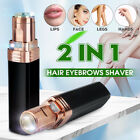 Women Facial Hair Remover Lipstick Body Epilator Battery Trimmer Lady Shaver NEW